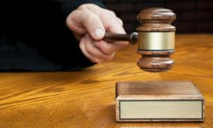 Суд Ставрополья рассмотрит дело об убийстве ветерана из-за 20 тысяч