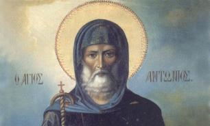 Антоний Великий – основатель монашества