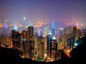 Гонконгский доллар пустили вразнос