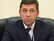 Губернатор Свердловской области подвел итоги