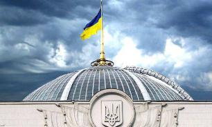 На Украине насчитали более 11 млн пенсионеров