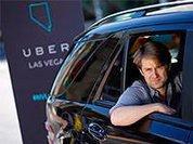 Uber-такси – тихий омут с чертями – эксперт
