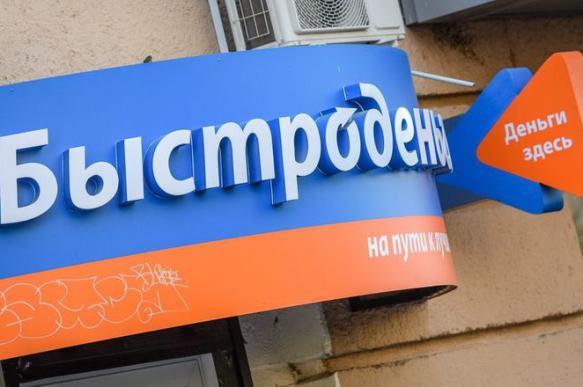 В МВД намерены запретить брать микрозаймы через интернет без паспорта