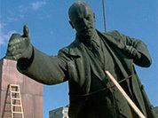 В Америке создана игра: Путин и Обама бьются с восставшим Лениным
