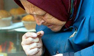 Пенсионная система - тришкин кафтан