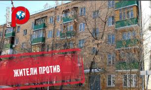 Три района Москвы отстояли свои пятиэтажки