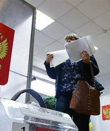 Врио губернаторов в регионах России одержали победу на выборах