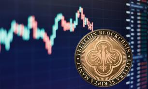 Криптовалюте Tkeycoin уготован рост в $453 - Вести Финанс