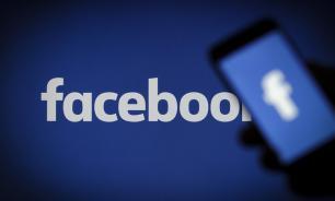 Facebook предоставит ученым доступ к своим закрытым данным
