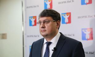 Мэр Норильска ушел в отставку
