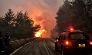 В Греции бушуют лесные пожары, вышедшие из-под контроля