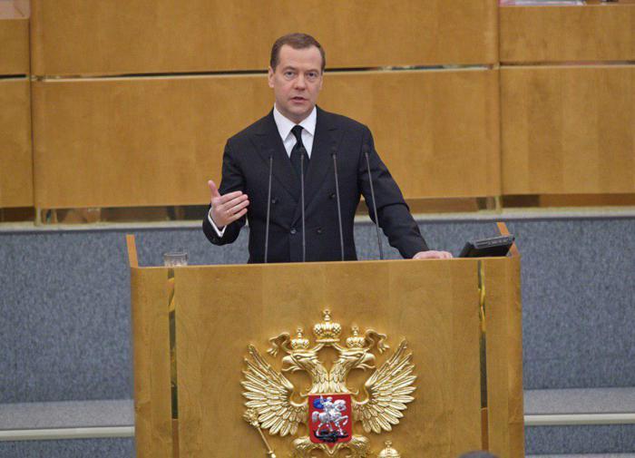 Медведев намекнул, что белорусский рубль может стать историей