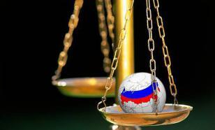 Как  может распасться Россия