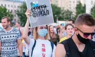 В Хабаровске третья акция в поддержку Фургала. И первые задержания