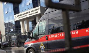 СК РФ завел дело о крупной афере с пенсионными накоплениями