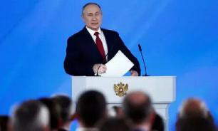 Путин внес поправку об ограничении полномочий президента двумя сроками