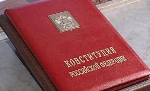 Путин закрепил в Конституции индексацию пенсий