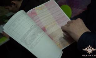 В Забайкалье задержали мужчин, которые подделывали любые документы