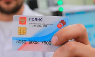Четверть российских туристов покупает страховку от коронавируса