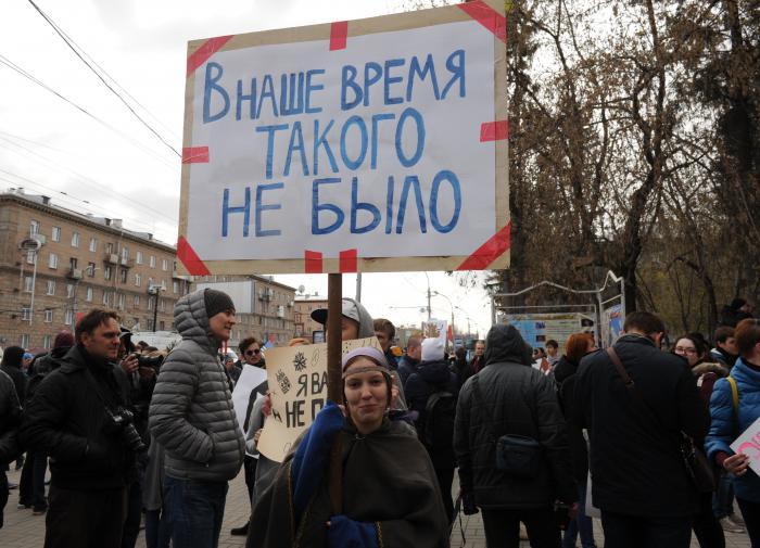 Протестное место: для любителей митингов готовят новые ограничения