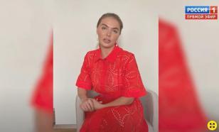 В интонации Алины Кабаевой услышали знакомые ноты