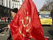 Коммунисты сдают Москву
