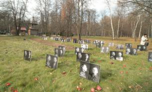 Бутовский полигон: вчера расстреливали, сегодня - развлекаемся