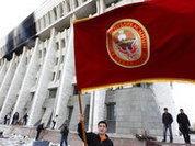 Найден виновник киргизского кровопролития