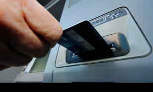 Охранник магазина случайно подорвал банкомат взрывчаткой грабителей