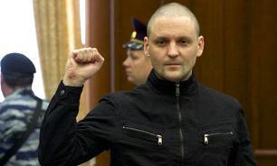 Жена Удальцова сообщила о его намерении баллотироваться в президенты