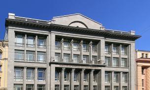 Количество госслужащих в России сократят на 10%