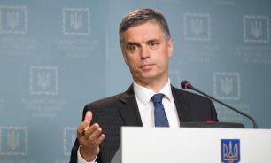 Киев предлагает расширить миссию ОБСЕ на Украине
