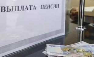 Работающие пенсионеры получат прибавку с 1 августа