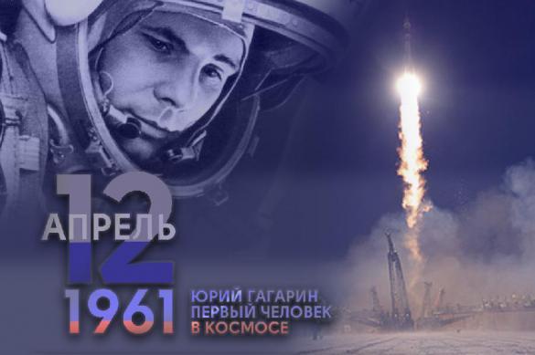 """""""Он всех нас позвал в космос!"""": от лунных мечтаний к Году Гагарина"""