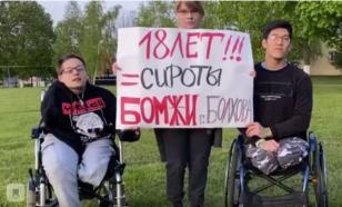 Под Орлом чиновники сделали бомжами инвалидов-сирот