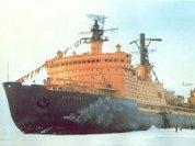 """Арктику"" и ""К-162"" спасают от утилизации"