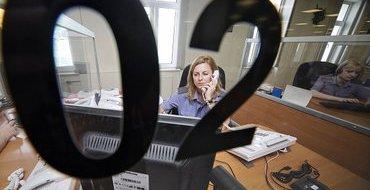 Полиция: Женя Мельникова уже убегала из дома
