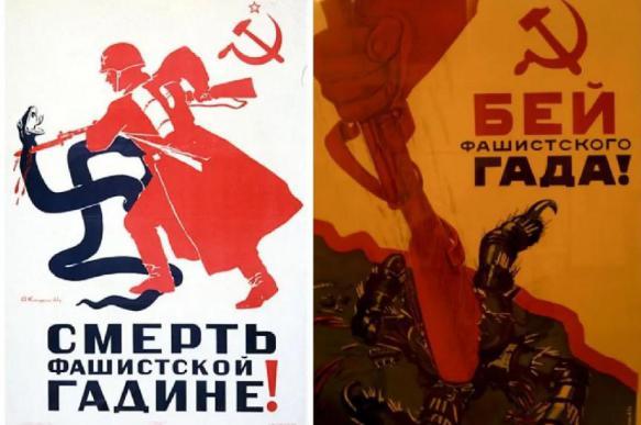 Госдума разрешила изображение свастики без пропаганды фашизма