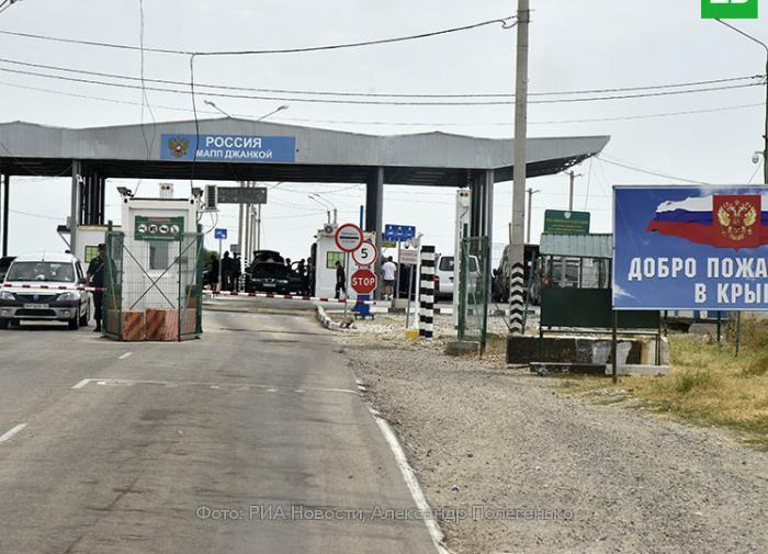 Украина закрыла пункт пропуска на границе с Крымом