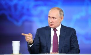 """""""И тогда это хорошее материализуется"""": Путин ответил на вопрос про мечты"""