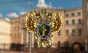 Деятельность бельгийской правозащитной организации признали нежелательной в РФ