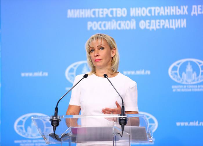 Захарова: РФ не обсуждает с Турцией взаимное признание Крыма и Северного Кипра