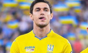 Украинский футболист Яремчук хочет сыграть с Россией в финале Евро-2020