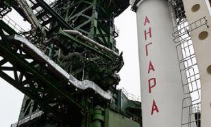 """Высокую стоимость ракеты """"Ангара"""" объяснили в """"Роскосмосе"""""""