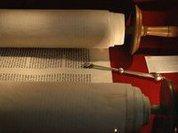 Шавуот - День дарования Торы