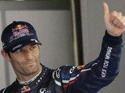 Квалификацию Гран-при Кореи выиграл Уэббер