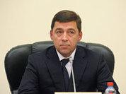 Свердловская область подвела итоги и определила задачи на 2014 год