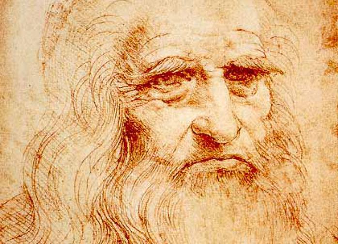 Найдена зашифрованная рукопись да Винчи
