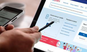 На сайте госуслуг появятся цифровые сервисы для избирателей