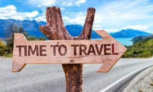Вредные советы туристам: скучно не будет!